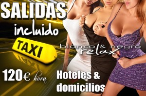 Promo-SALIDAS-2016X