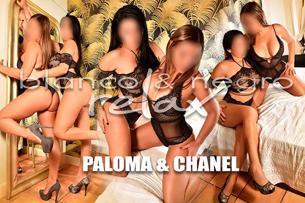 paloma Chanel Collage Trio